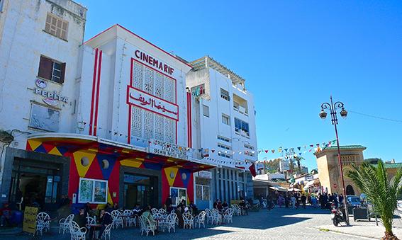 Cinéma Rif Tanger