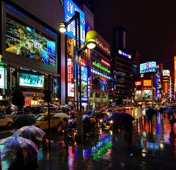 """Itineraire 1. """"Lost in Shibuya/Shinjuku"""""""