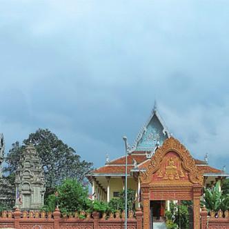 'Phnom Penh'