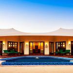 Hôtel Al Maha Desert Resort