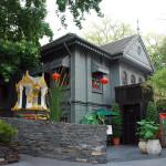 Restaurant China House