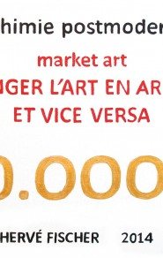 L'Art est une marchandise