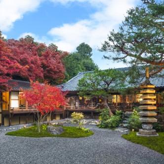'Et si le Japon nous rendait beau ?'